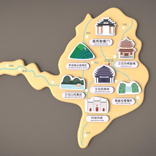 侗族文化冰箱贴设计