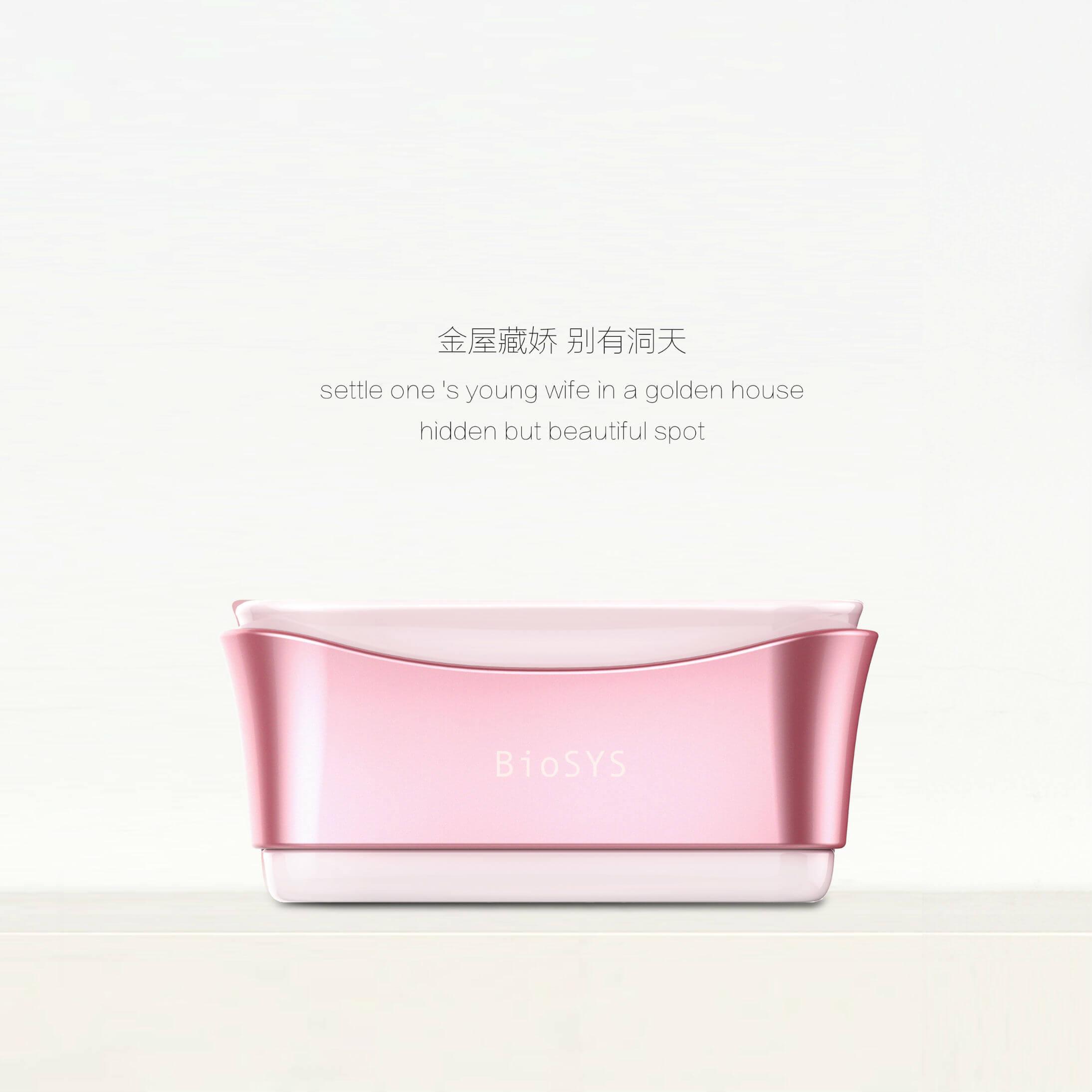 BioSYS隐形眼镜消毒盒设计