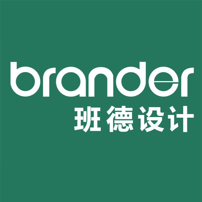 上海班德品牌设计有限公司