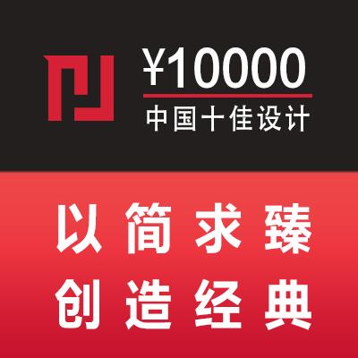 上海加南设计有限公司