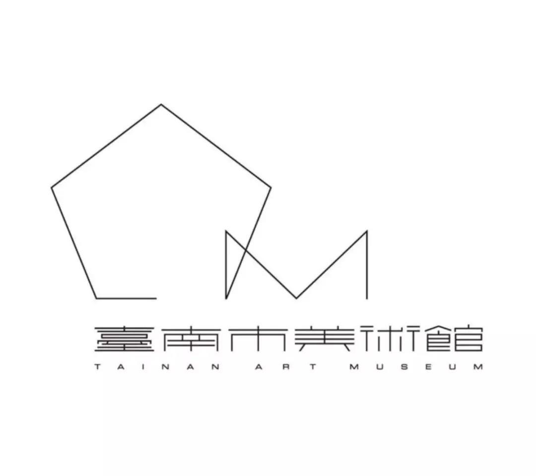 原研哉为台南美术馆设计新logo遭吐槽,这真的是大师手笔吗?