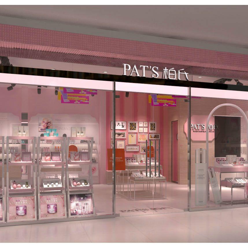 护肤品店设计|护肤品店铺设计|护肤品店店面设计
