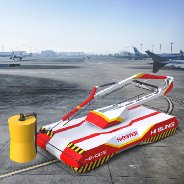 海航量子智能飞机清洗机器人