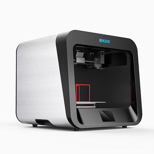 极光尔沃A4 3D打印机