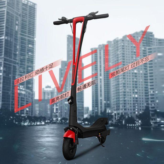乐行L6 电动折叠滑板车