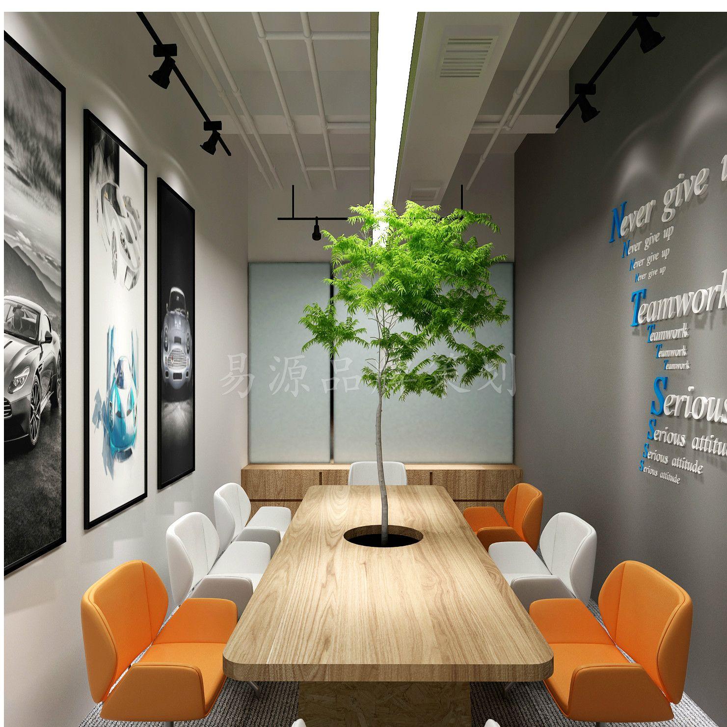 会议室设计|新奇特会议室设计案例