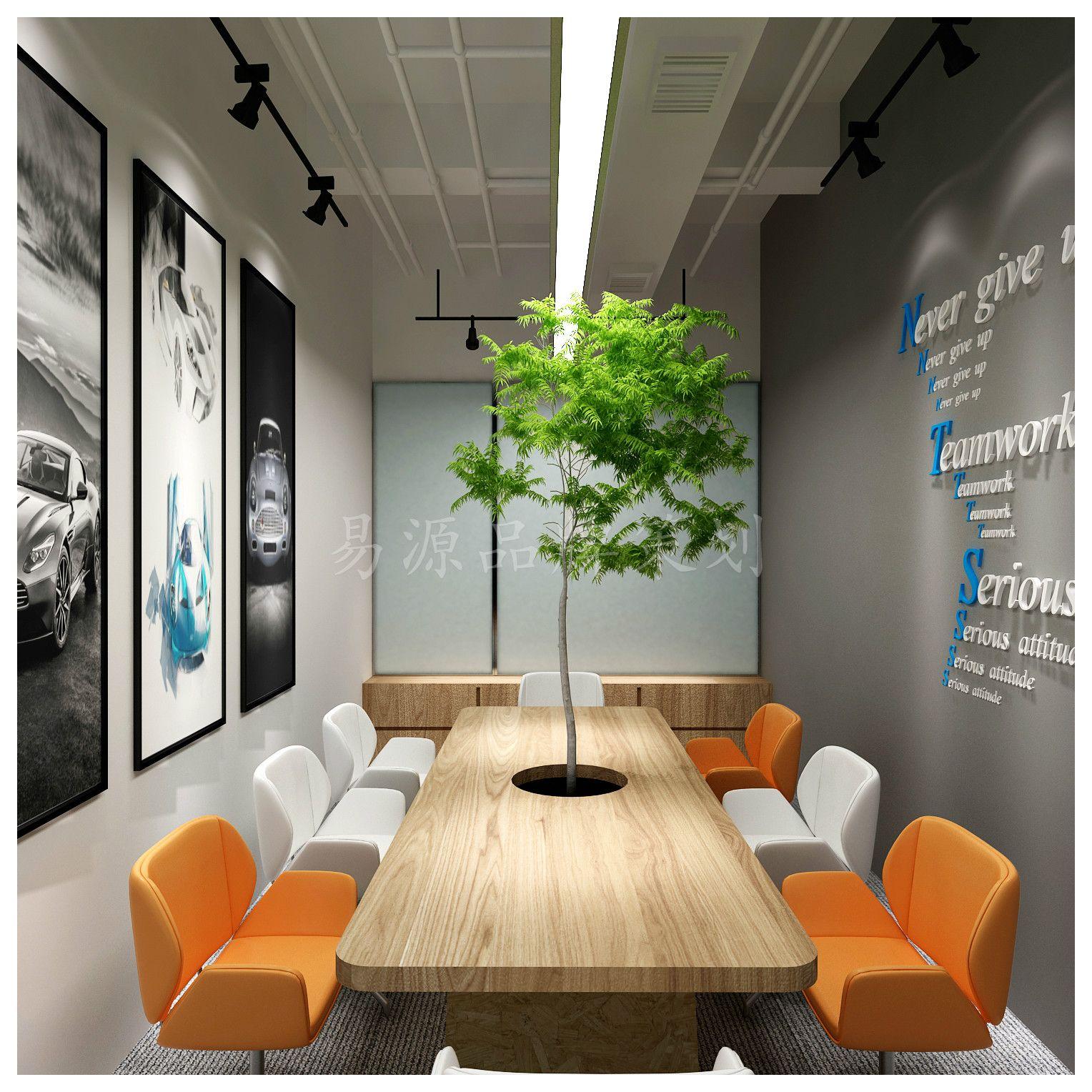 会议室设计|会议室设计效果图|会议室设计案例