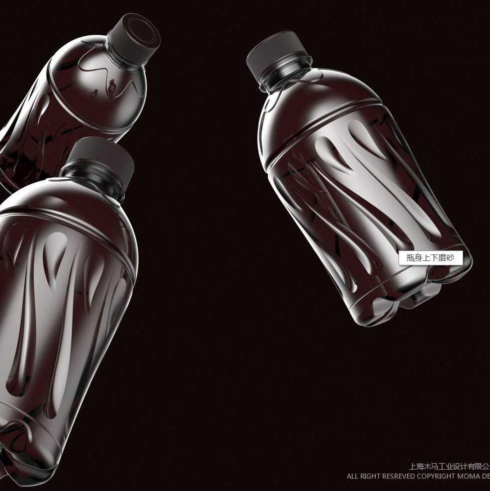 北京信远斋瓶形设计