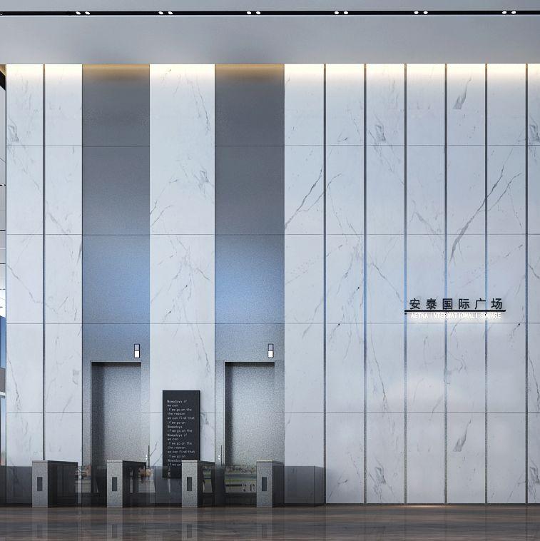 安泰国际广场1#大堂设计项目