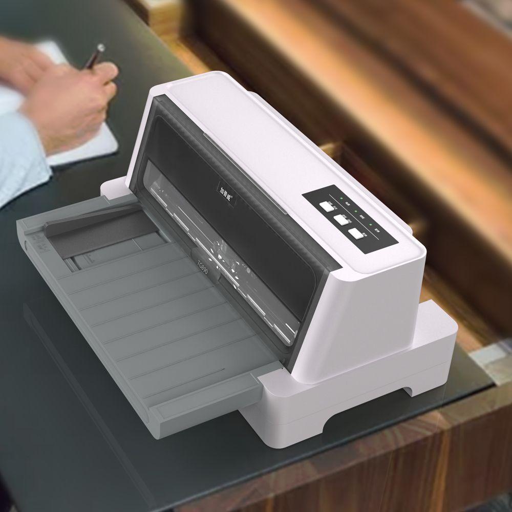 针式打印机外观设计