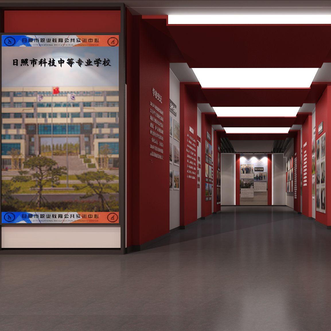 日照市科技中等专业学校校史馆设计