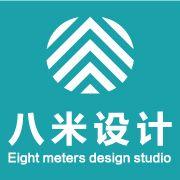 工业设计 产品外观设计 结构设计 上海工业设计公司