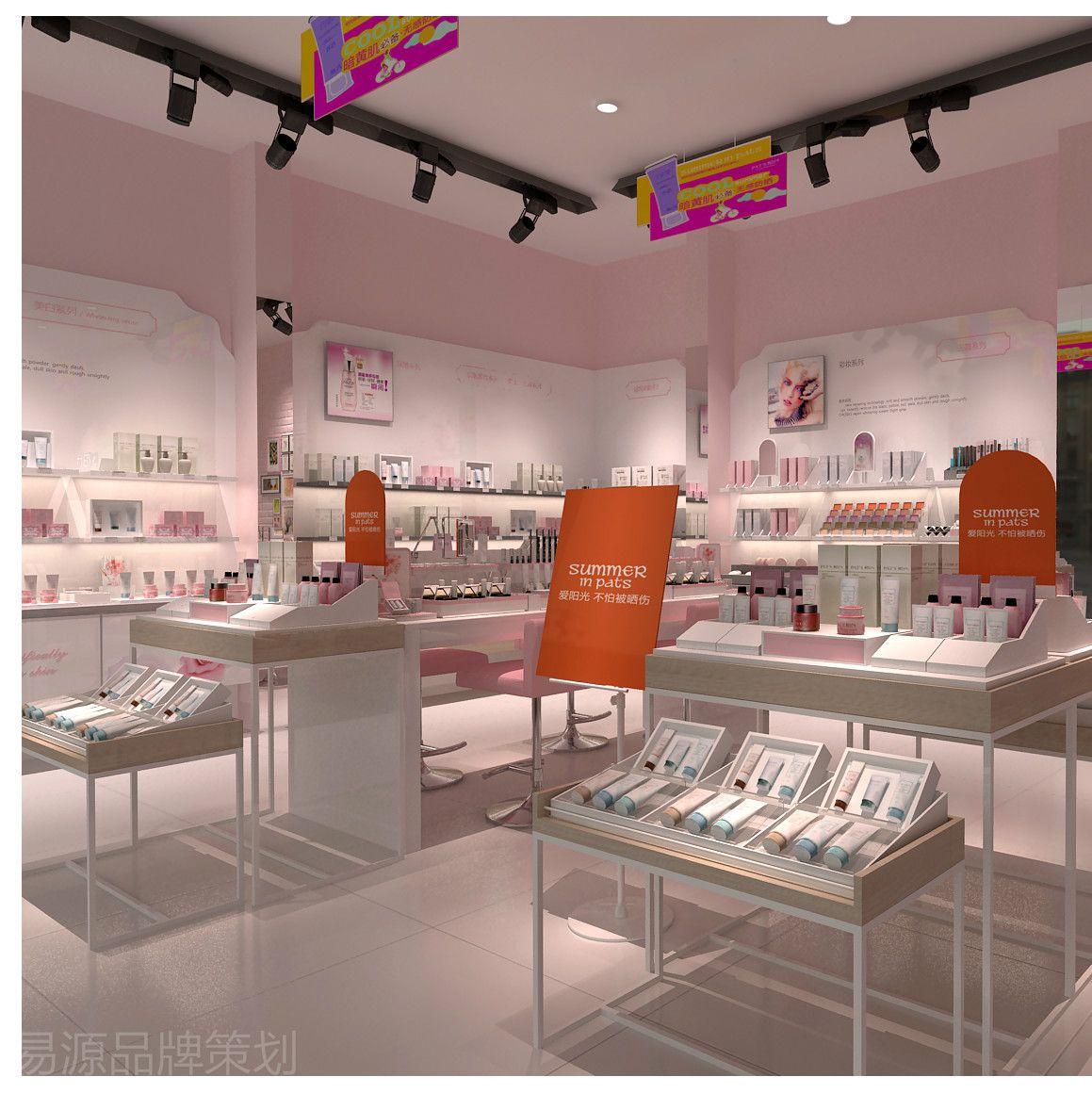 护肤品店设计|护肤品连锁店设计|护肤品连锁店设计