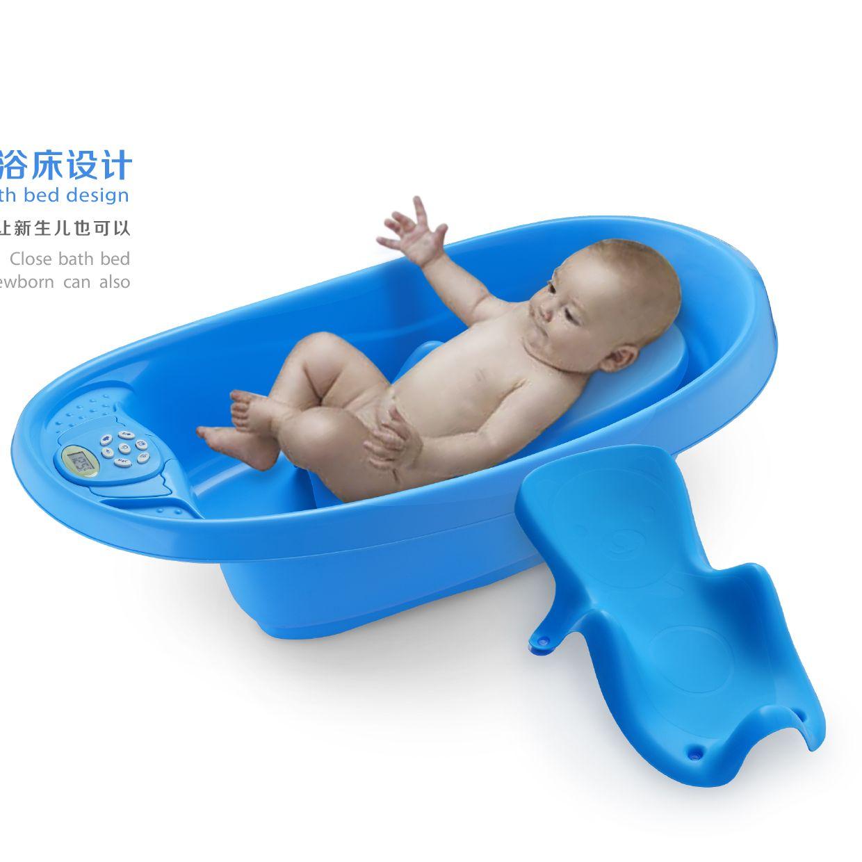 宝宝智能感温浴盆