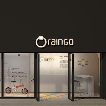 橙子智能自行车体验店设计