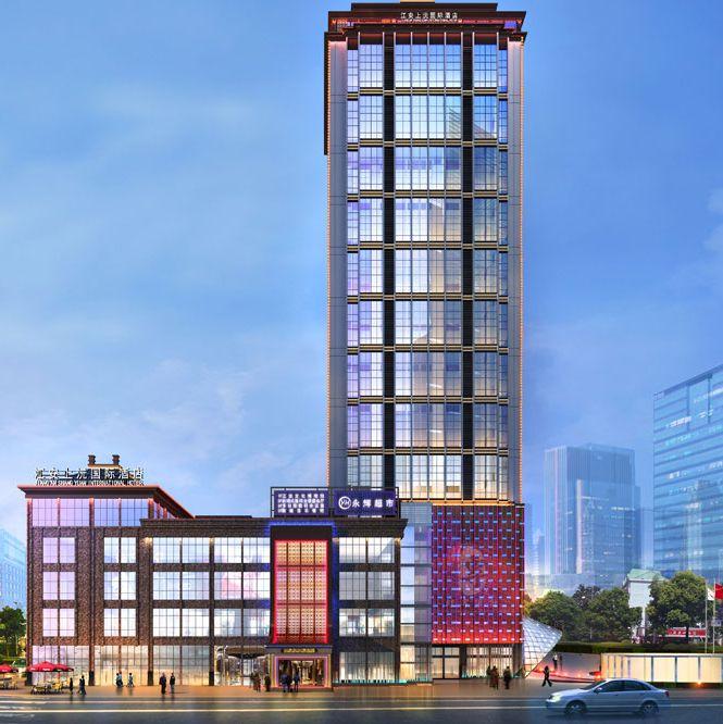 宜宾酒店设计|江安上沅国际酒店设计