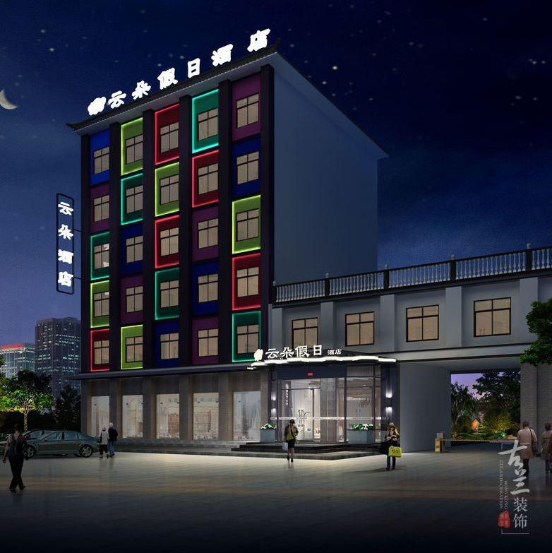 甘肃酒店设计- 陇南云朵假日酒店  -甘肃设计