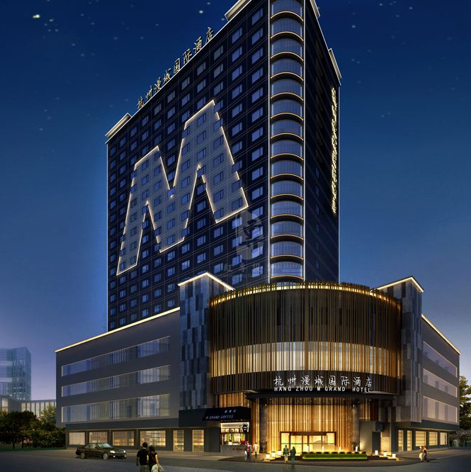 杭州酒店设计公司|杭州漫纯国际酒店设计