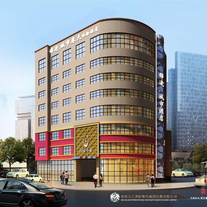 绵阳酒店设计-绵阳市锦途城市春天酒店-设计