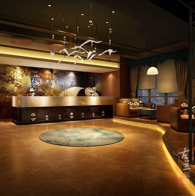成都酒店设计-熊猫王子酒店-设计