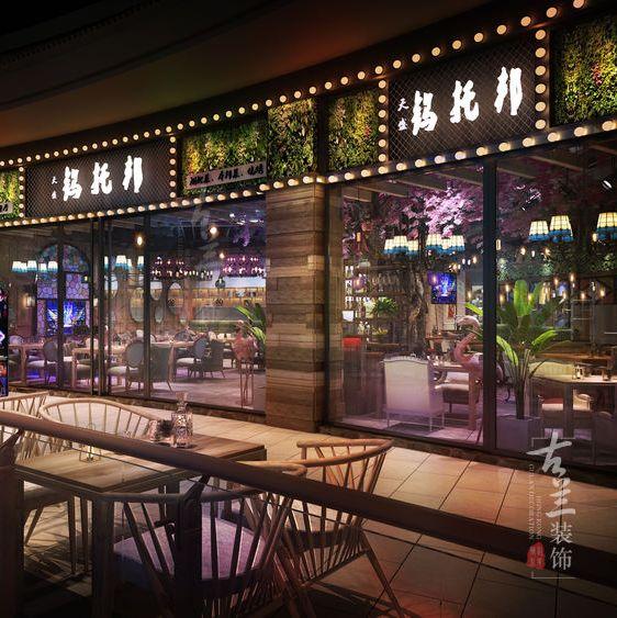 汉中餐厅设计,汉中钨托邦主题音乐餐厅设计
