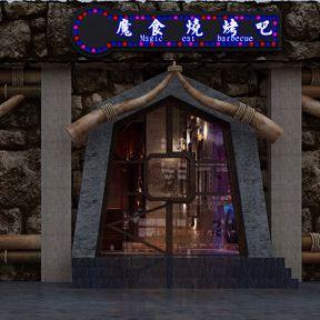 广安烧烤店装修设计 | 广安魔食烧烤酒吧