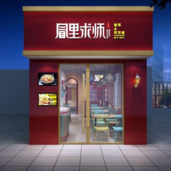 成都快餐厅装修公司 | 冒里求师快餐厅设计案例
