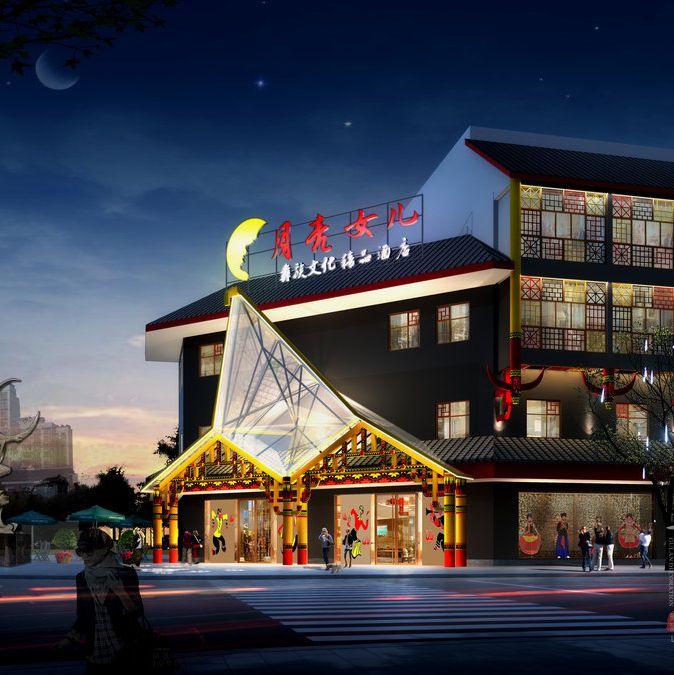 西昌精品酒店设计公司 | 月亮女儿彝文化精品酒店