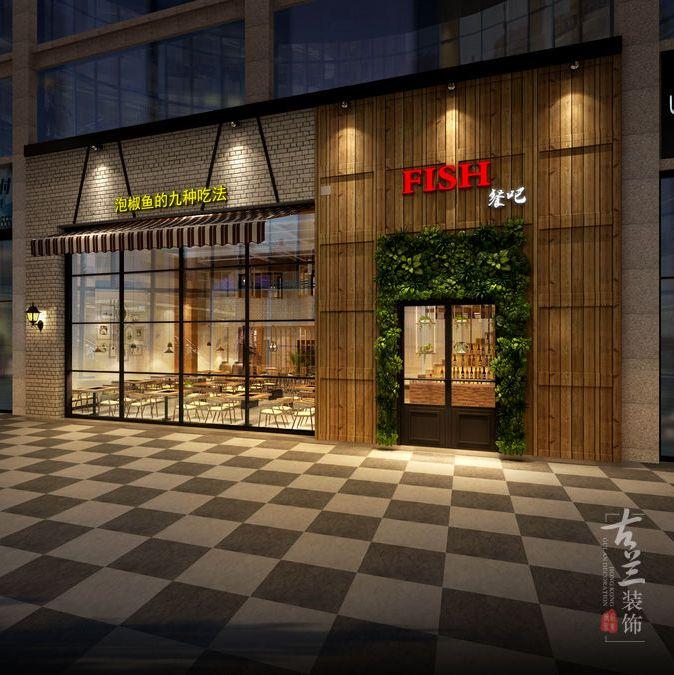 眉山餐厅设计,眉山餐厅装修效果图