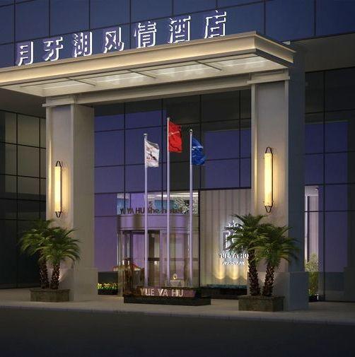 成都酒店设计-成都月牙湖酒店
