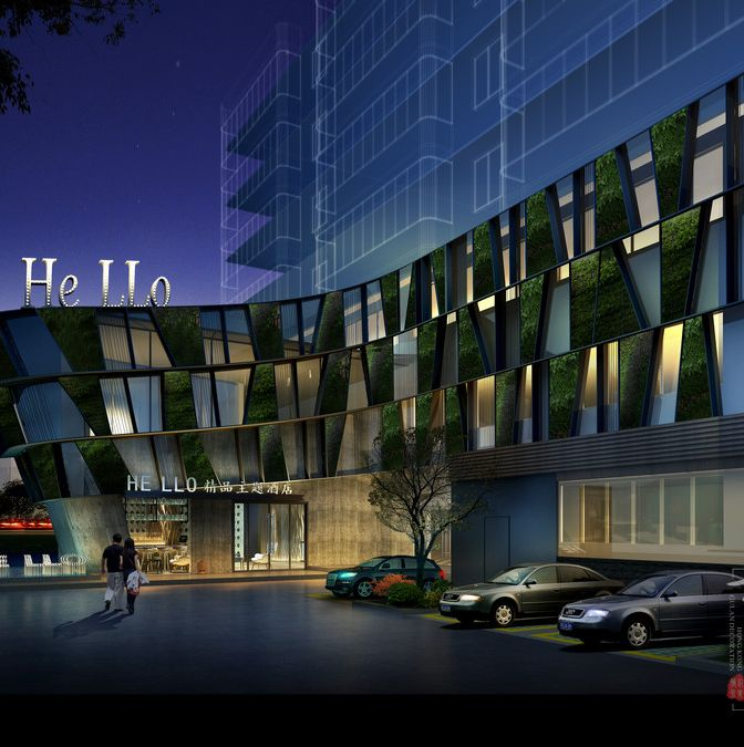 您好精品酒店设计|广元精品酒店设计|广元精品酒店施工装修