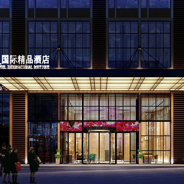 广安酒店设计|精品酒店设计|广安酒店施工装修|广安酒店设计公司