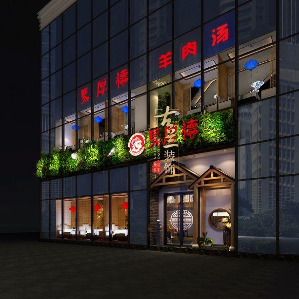简阳中餐厅装修设计方案及价格|成都专业餐饮店设计公司