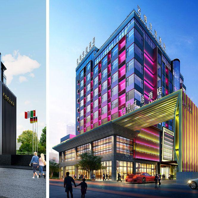 泸州酒店设计公司|泸州叙永云慢生活酒店时设计