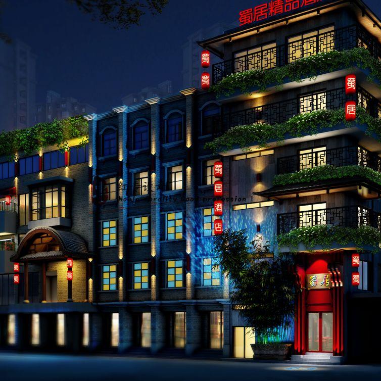 成都精品酒店设计公司|星宇·蜀居精品酒店设计