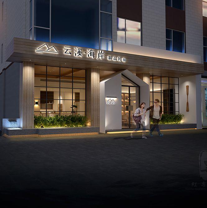 玉溪望湖度假酒店设计|玉溪酒店设计公司