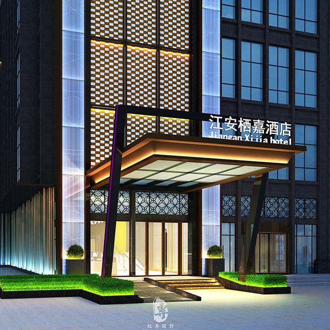 宜宾酒店设计案例 | 江安栖嘉酒店设计公司