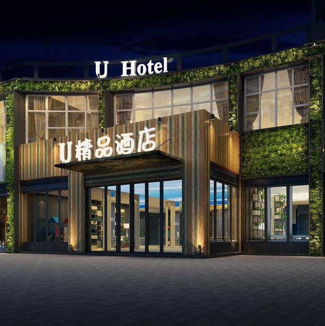 三鑫(U)精品酒店设计,遂宁酒店设计公司