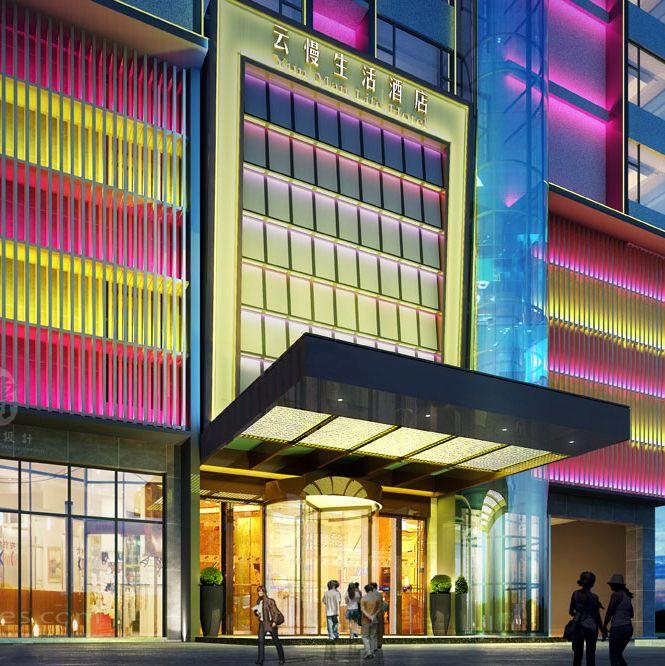 眉山精品酒店设计公司|莱美城市精品酒店