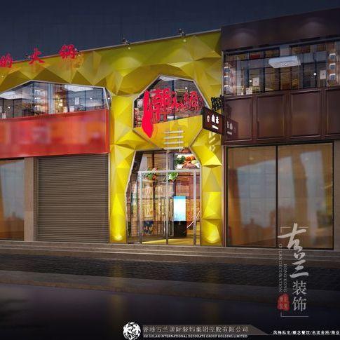 信阳餐厅设计|信阳火锅店设计公司—光山潮火锅店设计案例