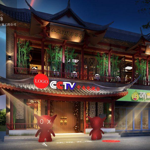 成都餐厅设计公司-牛华绿缘串串香设计案例赏析