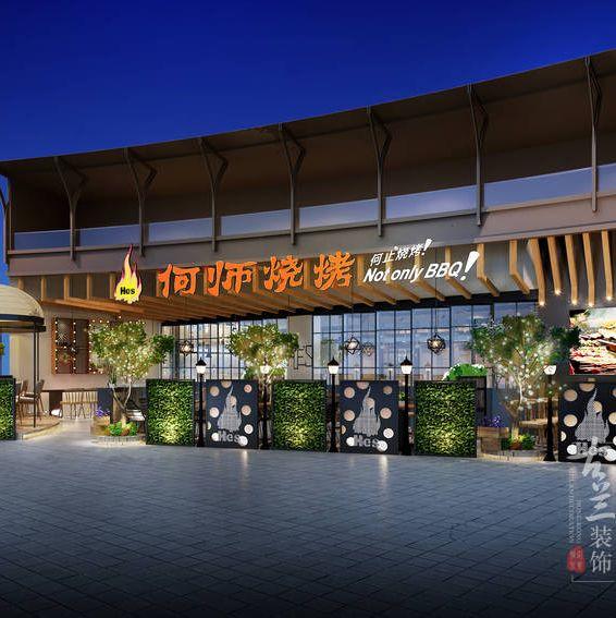 重庆餐厅设计-烧烤店设计-何师烧烤设计案例赏析
