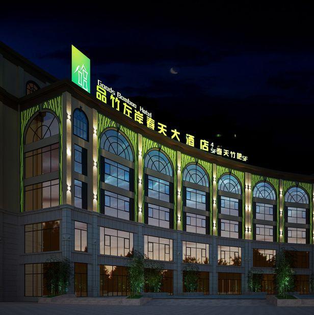 宜宾酒店设计-长宁品竹左岸春天大酒店设计项目介绍