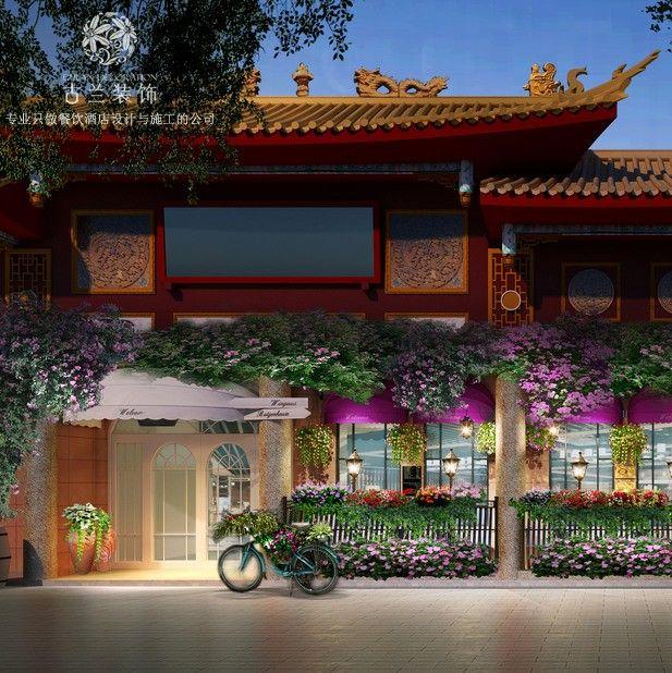 花园餐厅装修公司_花园餐厅装修怎样合理空间布局