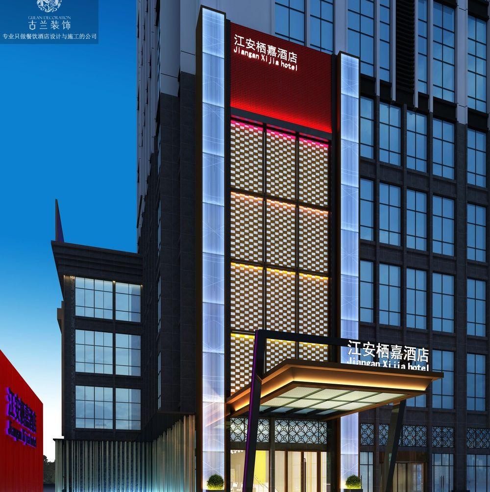 江安商务酒店设计-江安栖嘉酒店