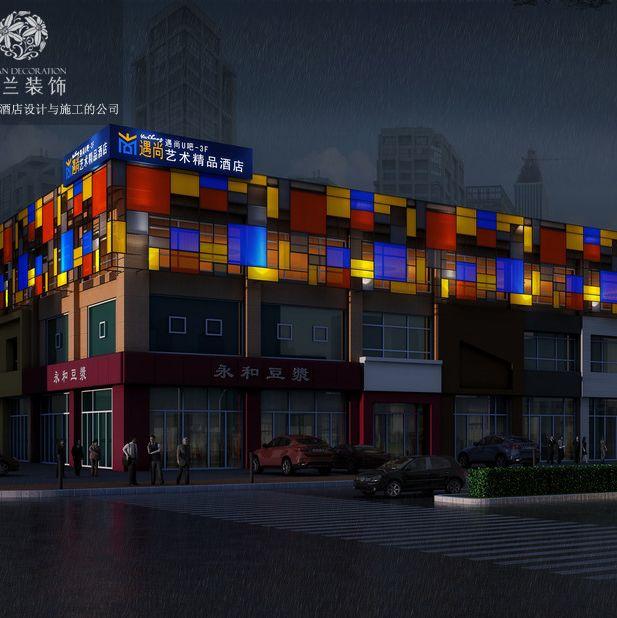 烟台遇尚艺术主题酒店设计-山东酒店设计|烟台专业酒店设计公司