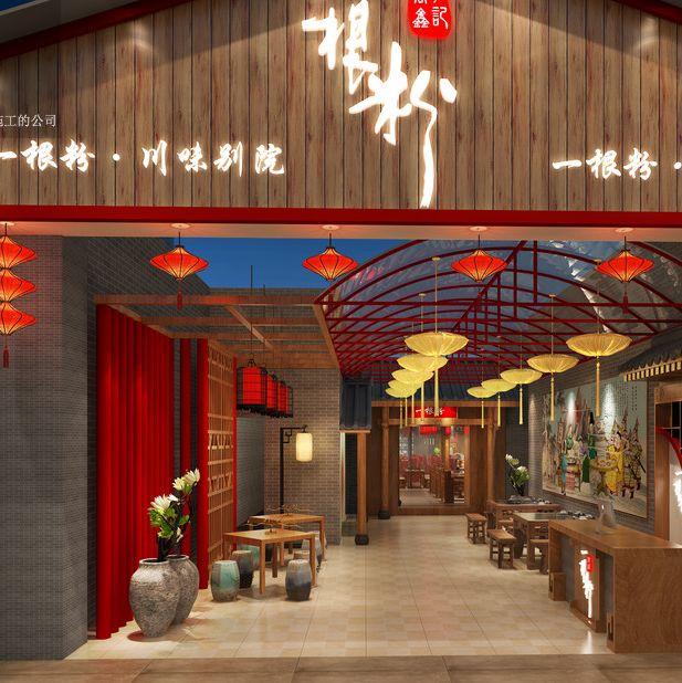 成都餐厅设计-火锅店装修-李记一根粉牛杂火锅店设计项目介绍