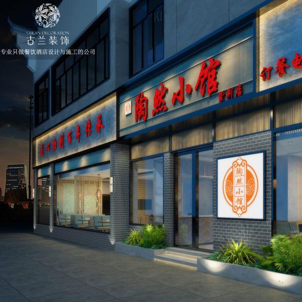 重庆中餐厅装修公司_重庆中餐厅装修有哪些重要建议