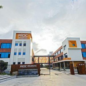 日照工业设计中心项目