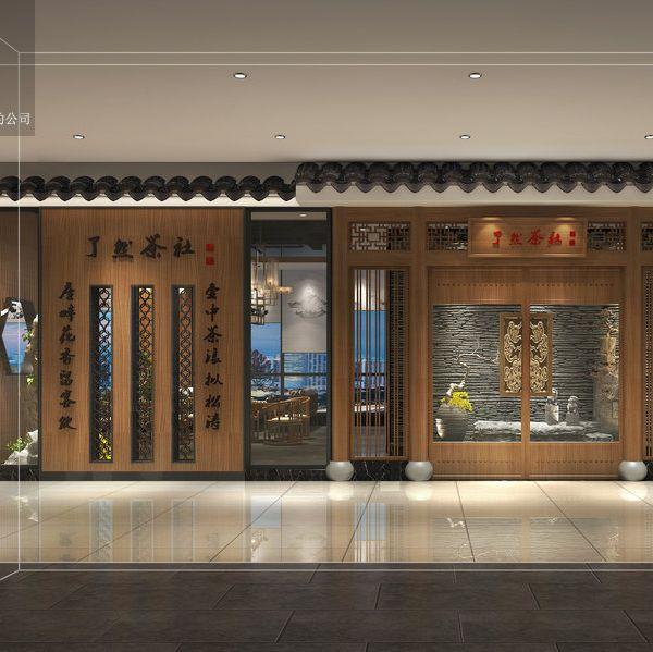成都茶楼设计公司-茶馆设计案例-了然茶社